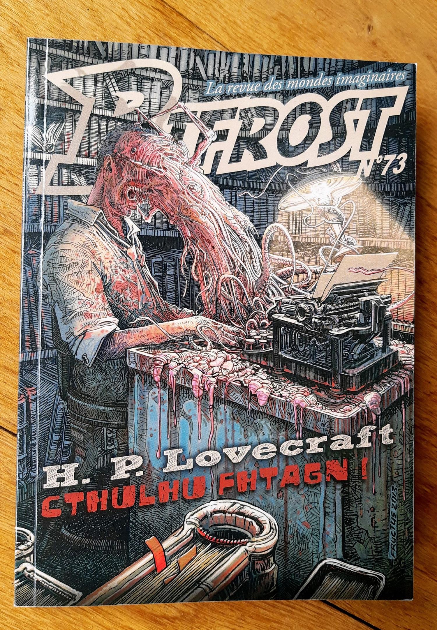 bifrost73